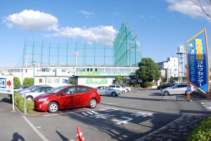 東香里ゴルフセンターの画像1
