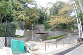 香里の森公園