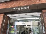 三井住友銀行・大森支店