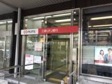 (株)三菱東京UFJ銀行 大森駅前支店