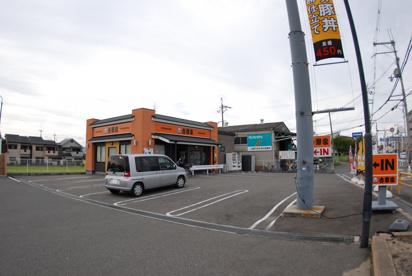 吉野家枚方渚内野店の画像1