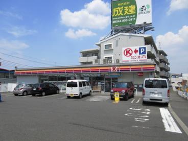 サークルK川崎鷺沼店の画像1