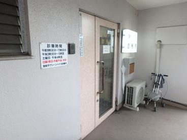 宮前平グリーンハイツ診療所の画像1