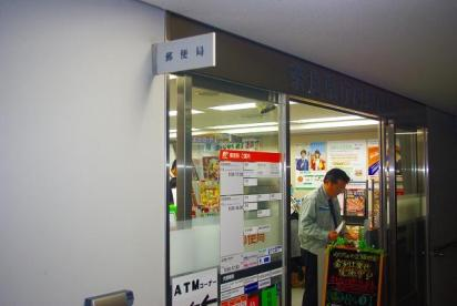 奈良県庁内郵便局の画像3