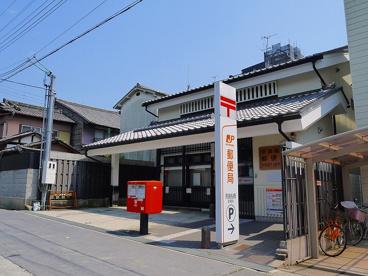 奈良船橋郵便局の画像1