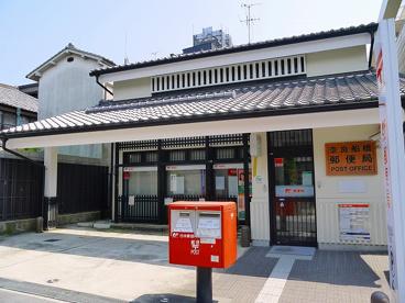 奈良船橋郵便局の画像3