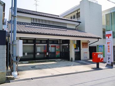 奈良船橋郵便局の画像4