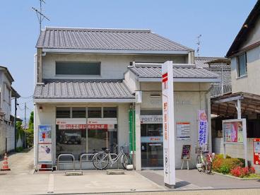 奈良今小路郵便局の画像3