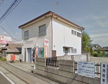 大田原住吉郵便局の画像1
