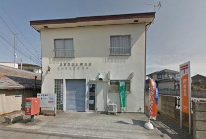 大田原住吉郵便局の画像2