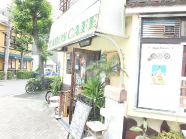 タロスカフェの画像1