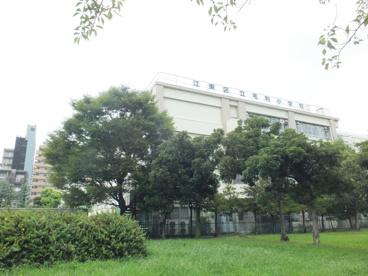 江東区立 毛利小学校の画像1