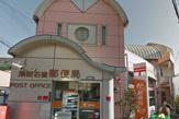 池田石橋郵便局
