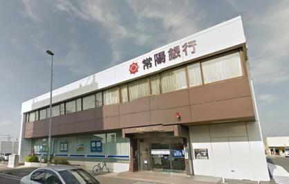 (株)常陽銀行 牛久支店の画像1