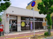 奈良小川町郵便局