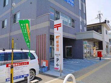 奈良大宮郵便局の画像4