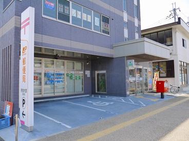 奈良大宮郵便局の画像5