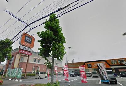 快活クラブ牛久栄町店の画像1