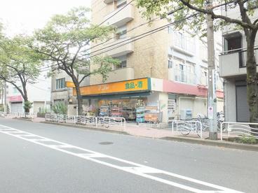 スーパーアコレ江東常盤店の画像1