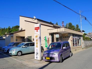 針郵便局の画像1