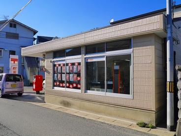 針郵便局の画像4