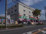 タイヤ館西神戸