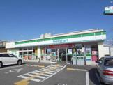 ファミリーマート 高津橋店