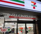 セブンイレブン 横浜さちが丘店