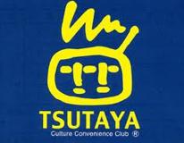 TSUTAYA玉造駅前店