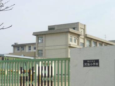 明石市立小学校 沢池小学校の画像1