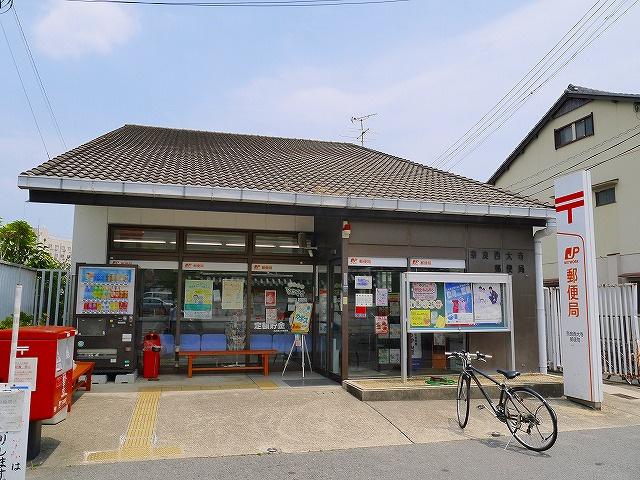 奈良西大寺郵便局の画像