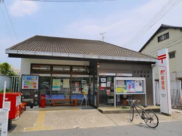 奈良西大寺郵便局の画像1
