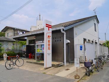 奈良西大寺郵便局の画像2