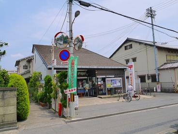奈良西大寺郵便局の画像3