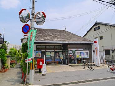 奈良西大寺郵便局の画像5