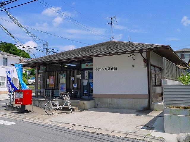 奈良赤膚郵便局の画像