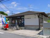 奈良赤膚郵便局