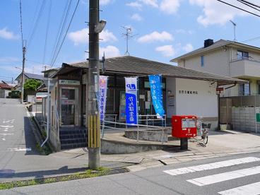 奈良赤膚郵便局の画像4