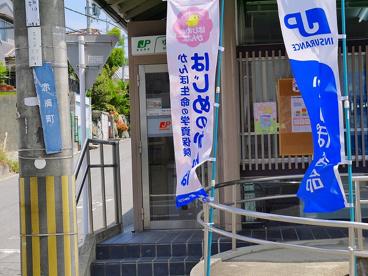 奈良赤膚郵便局の画像5