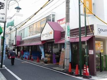 グルメシティ・西明石店の画像1