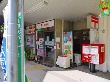 奈良鳥見郵便局の画像2