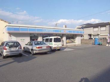 ローソン南貴崎店の画像1