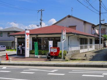 奈良朝日郵便局の画像1