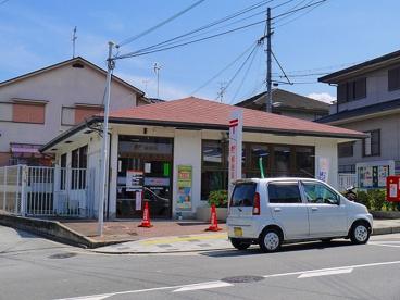 奈良朝日郵便局の画像2