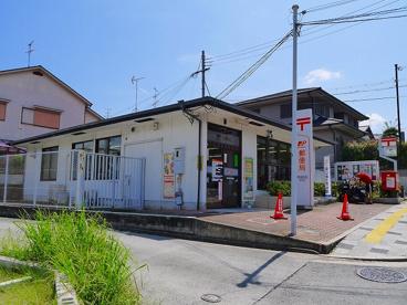 奈良朝日郵便局の画像4