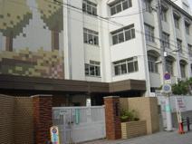 大阪市立 玉造小学校