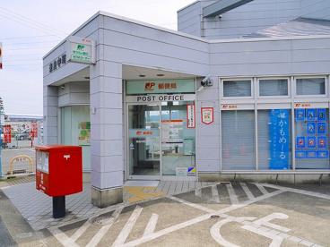 奈良中町郵便局の画像2
