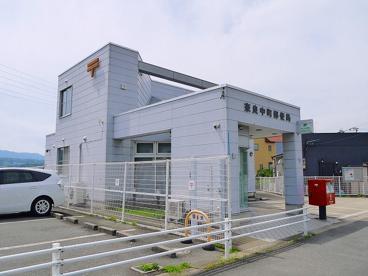 奈良中町郵便局の画像5