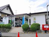 奈良帝塚山南郵便局