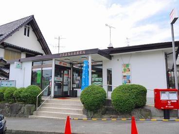 奈良帝塚山南郵便局の画像1